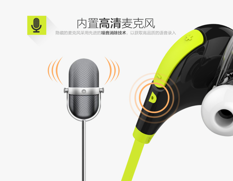 qy7 尖叫 运动式 音乐蓝牙耳机